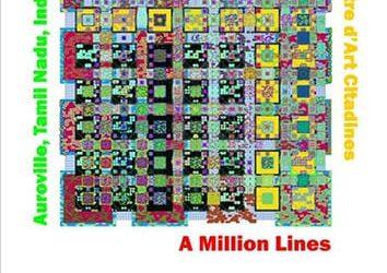 a million lines